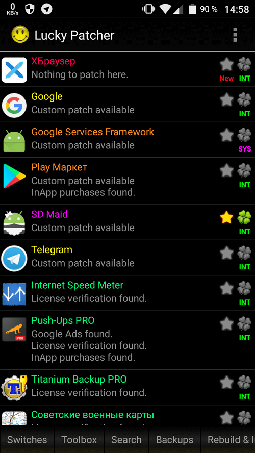 Lucky Patcher Mod Apk Crack 9.6.1 Full Hack for android [Latest] 2021
